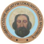 http://naszemyslowice.pl/wp-content/uploads/2018/02/logo-1-150x151.jpg