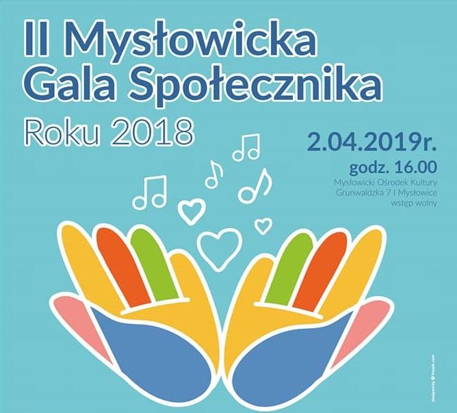 II Mysłowicka Gala Społecznika Roku 2018